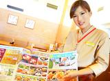 和食さと 西尾店のアルバイト情報