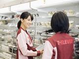 セブンイレブン 東松山新郷店のアルバイト情報