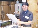 つるさく イオンモール新小松店 ※2017年 春New OPENのアルバイト情報