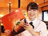 ステーキ宮 町田木曽店のアルバイト情報