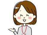 愛知県共済生活協同組合 岡崎事務所のアルバイト情報