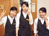ホテルクライトン新大阪のアルバイト情報