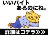 SGフィルダー株式会社 ※楽田エリア/t201-0001のアルバイト情報