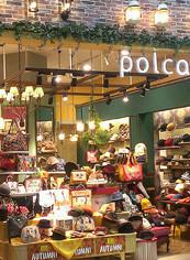 polcadot(ポルカドット) イオンモール福岡店 のアルバイト情報