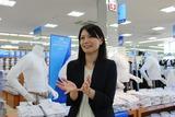 AOKI 熊本清水バイパス店のアルバイト情報