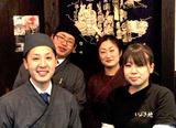 いぶき地 長崎店のアルバイト情報