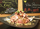 牛煮込みパスタ男前 川口店のアルバイト情報