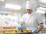 パティスリー キハチ 東大島セントラルキッチンのアルバイト情報