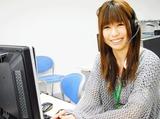 りらいあコミュニケーションズ株式会社 【松山市一番町T2】/1410000017のアルバイト情報