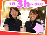 炭火焼肉 七輪房 所沢東新井店 ※2035のアルバイト情報