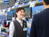 OAナガシマ 静岡国吉田店のアルバイト情報