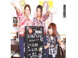 九州横丁 九太郎 新水戸店(仮) ※2017年3月中旬オープン予定のアルバイト情報