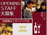 Di PUNTO(ディプント) 新宿西口店のアルバイト情報