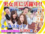 株式会社アルファスタッフ 勤務地:新倉敷駅のアルバイト情報