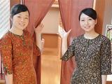 宇品天然温泉 ほの湯/株式会社リバース東京のアルバイト情報