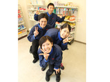エイジス九州株式会社 小倉オフィスのアルバイト情報