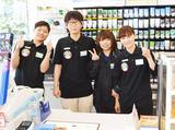 ファミリーマート 岡山国府市場店のアルバイト情報
