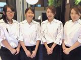 焼肉竹林 大橋店のアルバイト情報