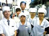 和食レストラン 庄屋 サンリブシティ小倉店のアルバイト情報