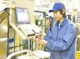 三和流通産業株式会社 浦和共配センターのアルバイト情報