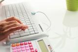 株式会社 LEOC  (勤務地: 本社 事務センター(給与・経理)) のアルバイト情報