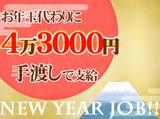 グリーン警備保障株式会社 町田支社 (川崎市多摩区エリア)/A1603010450のアルバイト情報