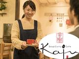 香樹 豊中店のアルバイト情報