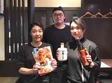 テンカラジャパン 一番どり西中島店のアルバイト情報