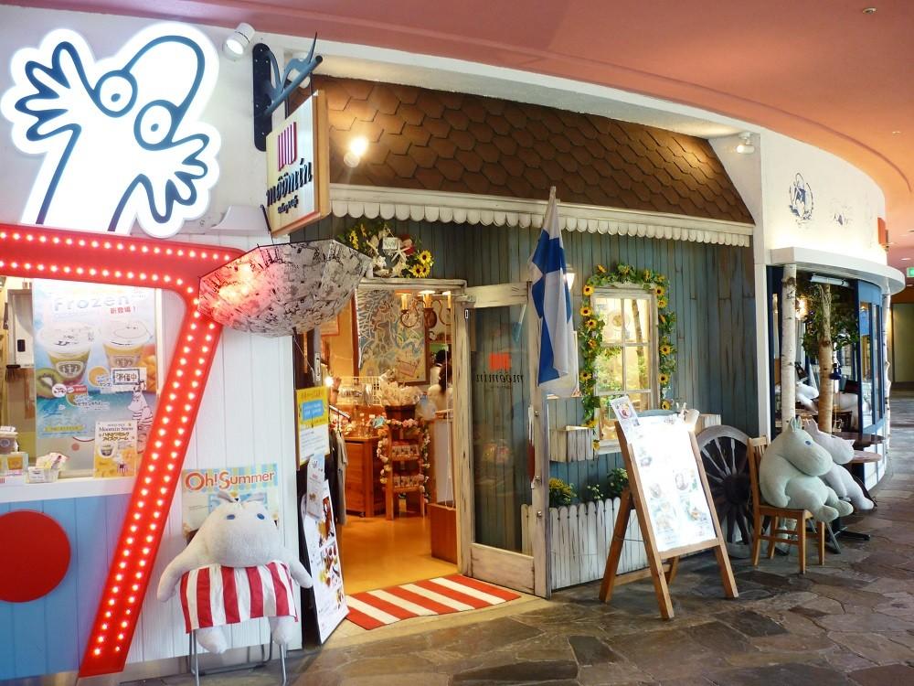ムーミンベーカリー&カフェ 東京ドームシティ ラクーア店 のアルバイト情報