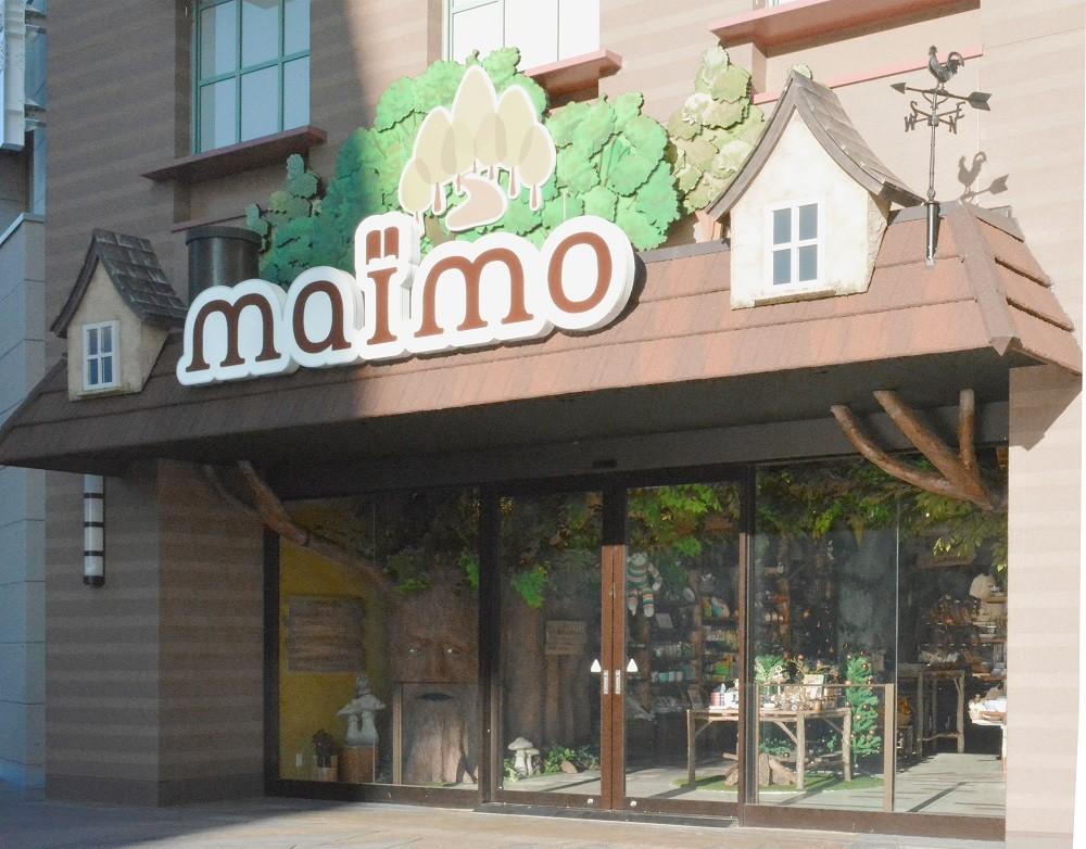maimo(マイモ) ユニバーサル・シティウォーク大阪店 のアルバイト情報
