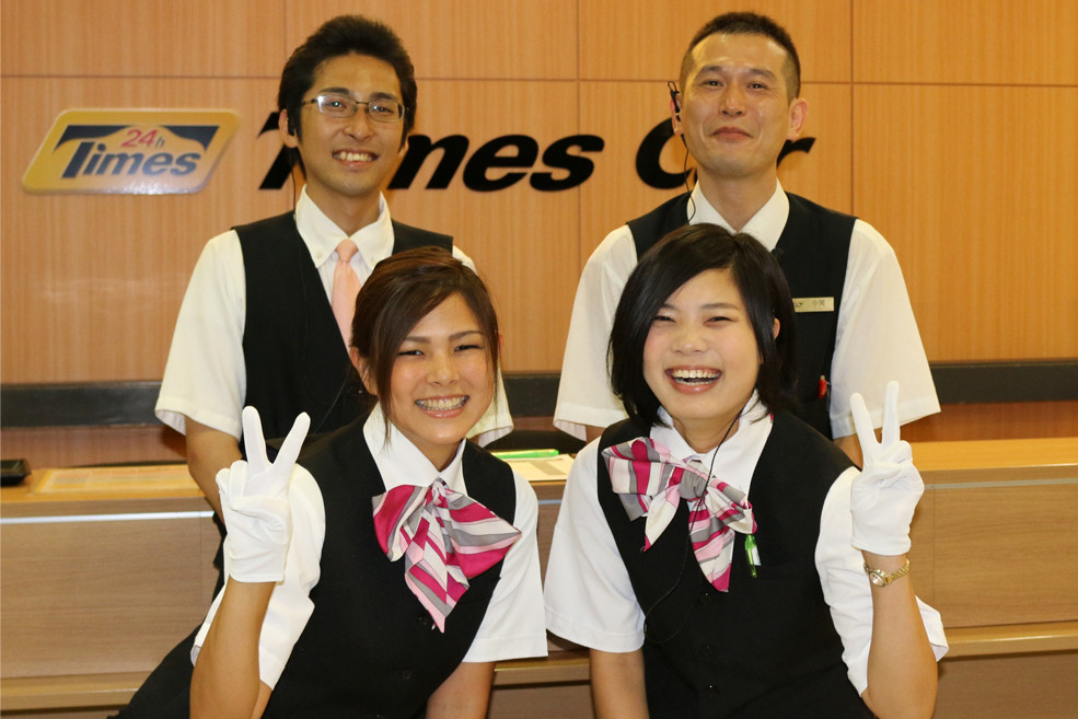 タイムズサービス株式会社 GINZA SIX のアルバイト情報