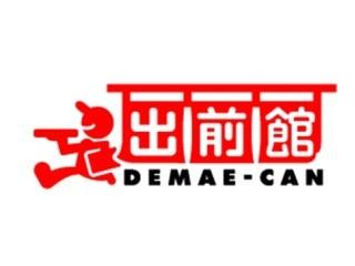 出前館運営会社 大阪本社 営業事務 のアルバイト情報