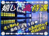 スナックBOXY〜働きやすいスナックを探している方大募集!〜のアルバイト情報