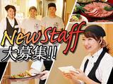 清香園 小ヶ倉店のアルバイト情報
