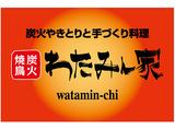 炭火焼だいにんぐ「わたみん家」岡山本町店【AP_1039_2】のアルバイト情報