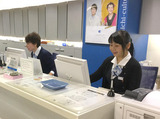 栄中日文化センターのアルバイト情報