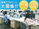 株式会社第一紙行のアルバイト情報