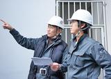 株式会社バイセップス 西中島営業所のアルバイト情報