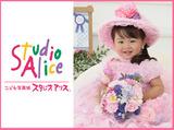 スタジオアリス 函館石川町店-133のアルバイト情報
