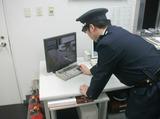 株式会社マックスセキュリティサービス (勤務地:日本橋周辺 オフィスビル)のアルバイト情報