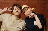 鳥どり総本家 飯田橋店のアルバイト情報