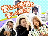 進風株式会社のアルバイト情報