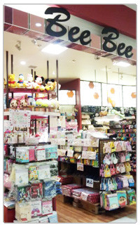 BeeBee(ビービー) 盛岡店 のアルバイト情報