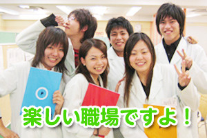 森塾 稲毛海岸校のアルバイト情報