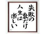 株式会社加賀美建設のアルバイト情報