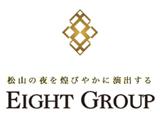 [A]会員制CLUB 夜遊(ヨアソビ) [B]CLUB belage(ベラージュ)  ※エイトグループ2店舗同時募集のアルバイト情報
