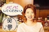 笑夢 〜 えむ 〜のアルバイト情報