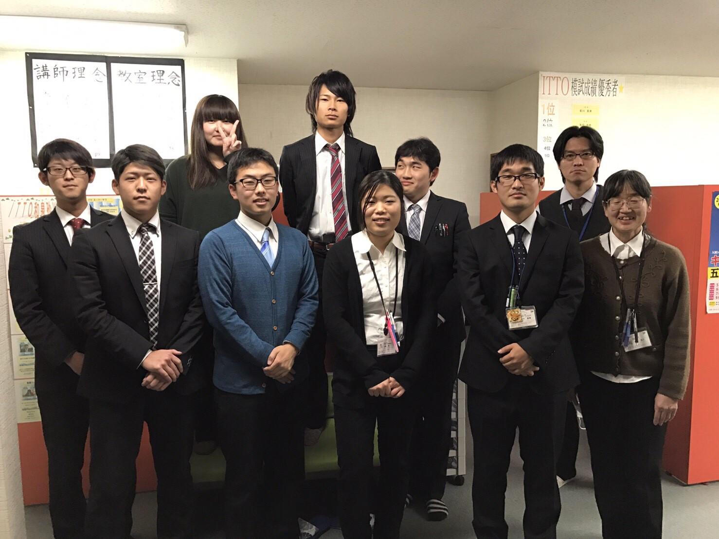 ITTO個別指導学院 和泉砂川校のアルバイト情報