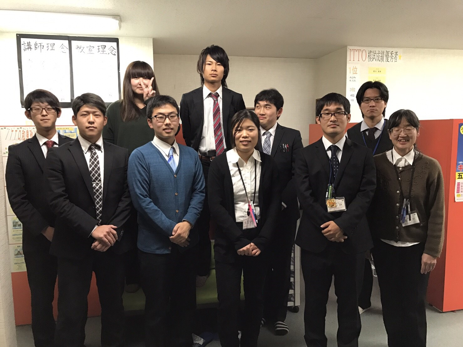 ITTO個別指導学院 泉佐野中央校のアルバイト情報