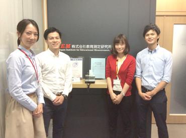 教育測定研究所 法人営業部 のアルバイト情報